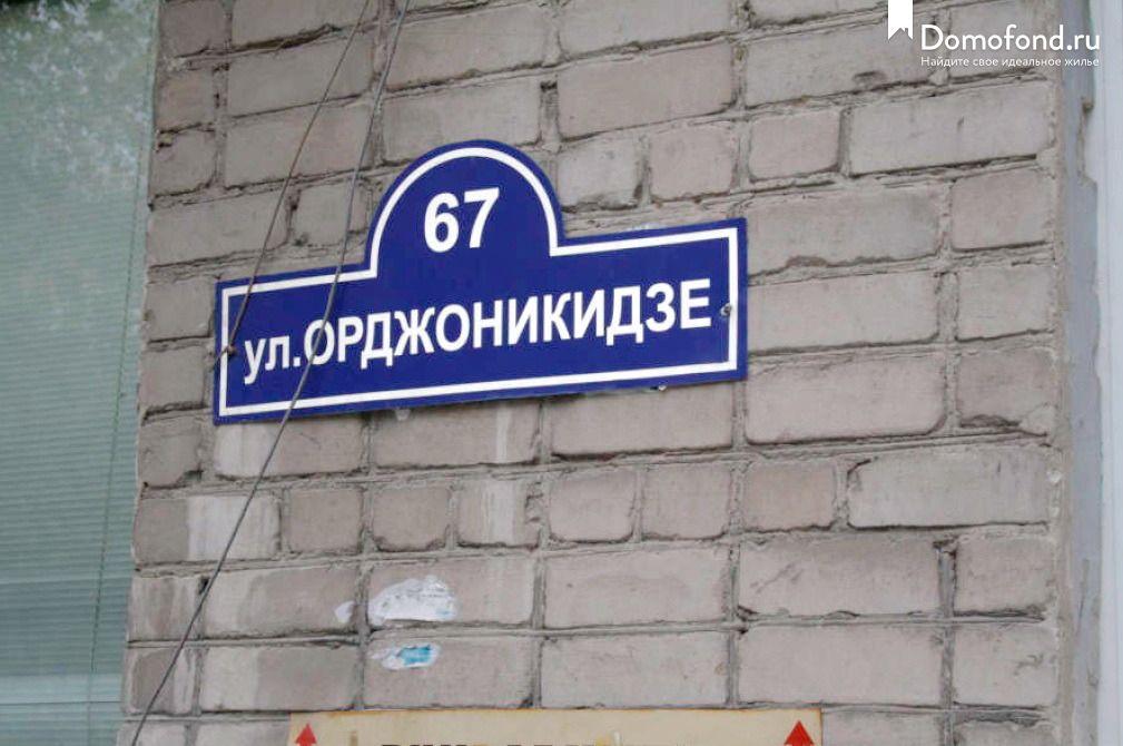 Шлюхи в Тюмени ул Орджоникидзе профессиональные проститутки